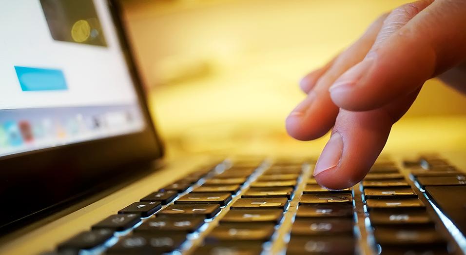 CNJ Regulamenta os serviços notariais eletrônicos